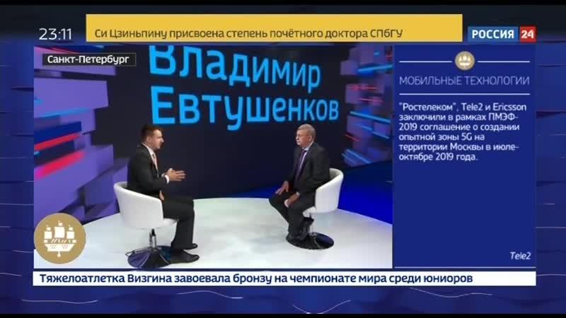 Интервью Владимира Евтушенкова на ПМЭФ 2019