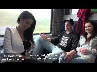 Ебля в поезде с Alex Black (Порно со зрелыми женщинами, mature, MILF, Мамки, XXX, Sex, Porn) 18+