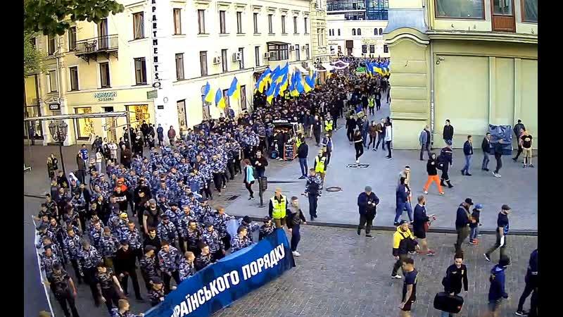 Марш украинского порядка праворадикалов в Одессе в годовщину убийства 2 мая 2014 года мирных граждан в Доме профсоюзов 03.05.201