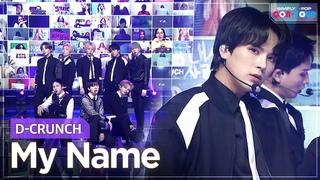 [Simply K-Pop CON-TOUR] D-CRUNCH - My Name _
