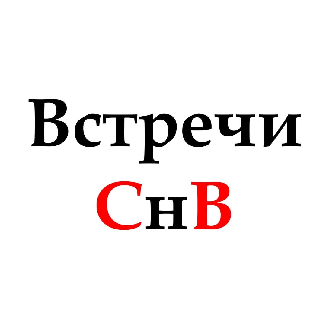 Афиша Волгоград Вечер настольных игр / Соционика на Волге