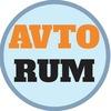 Автосалон Набережные Челны - Avtorum