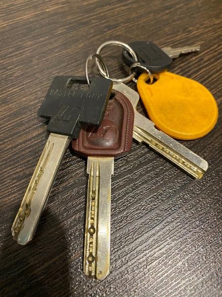 картинки район ключи