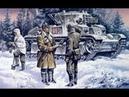 Советско-финляндская война \ мод на В тылу врага Штурм 2 и Mount Blade: Warband - Napoleonic Wars