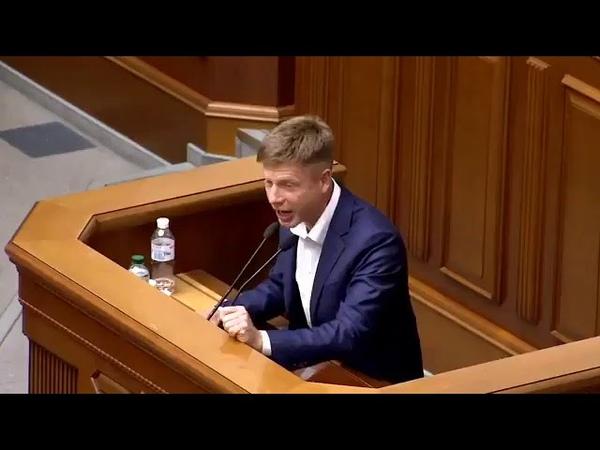 Гончаренко Чому російський пропагандист вільно ходить по Києву та постить свої фото в Інстаграм