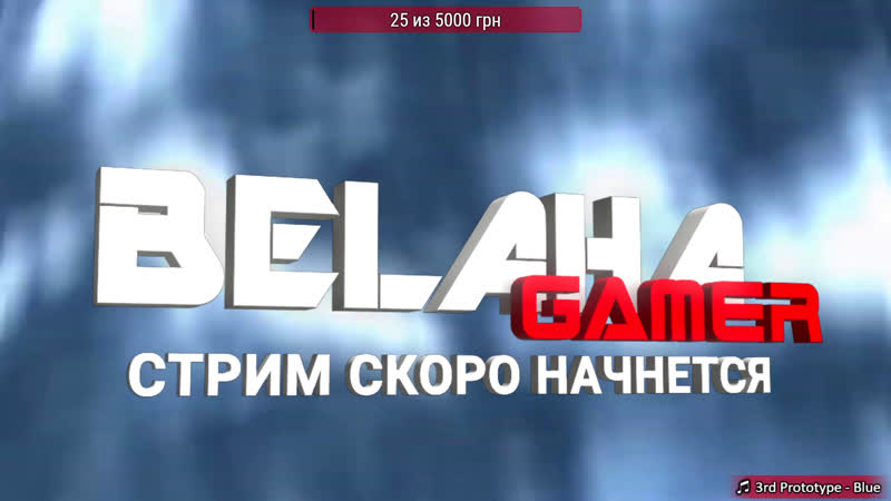 СТРИМ COUNTER STRIKE GLOBAL OFFENSIVE КАЧАЕМ РАНГ CS:GO