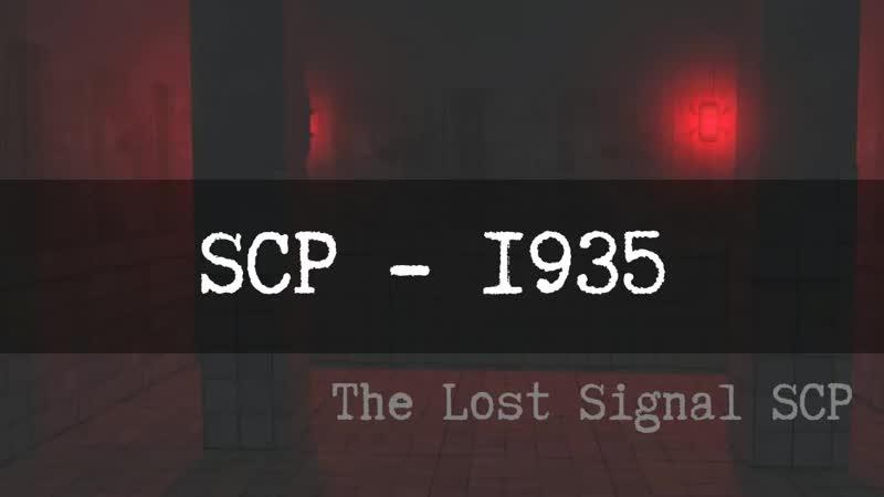 Объект SCP-1935 Пустая Комната.