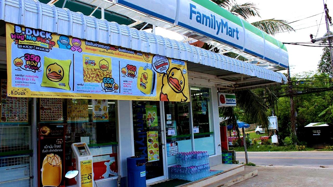 Цены на продукты и еду в Таиланде.  W90foy2WTwQ
