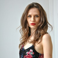 Екатерина Цыган