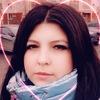 Tatyana Kisel