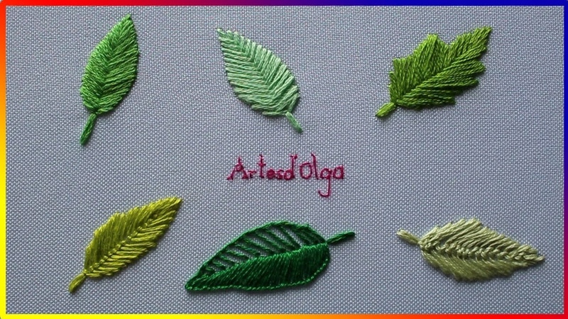 6 leaf embroidery stitches - Step by step | 6 puntadas básicas para bordar hojas | ArtesdOlga