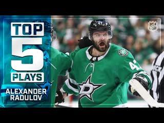 Top 5 Alexander Radulov