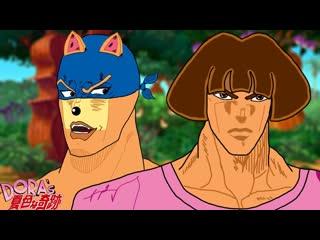 Dora's Bizarre Adventure: Stardust Explorers- Dora vs SWIPER JJBA Part 3 Parody