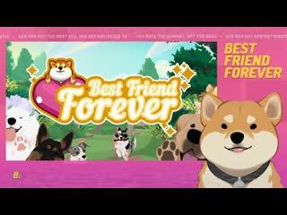 Best friends forever анонсирующий трейлер
