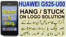 Huawei Ascend G525-U00 Hang Stuck on Logo Solution, Without Flash, OTA Update Firmware By Tahir Tv