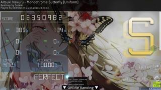 Kedriezi | Aitsuki Nakuru - Monochrome Butterfly [Uniform] + EZ % SS