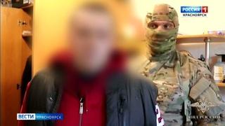 В краевом суде вынесен приговор организатору налёта на инкассаторов