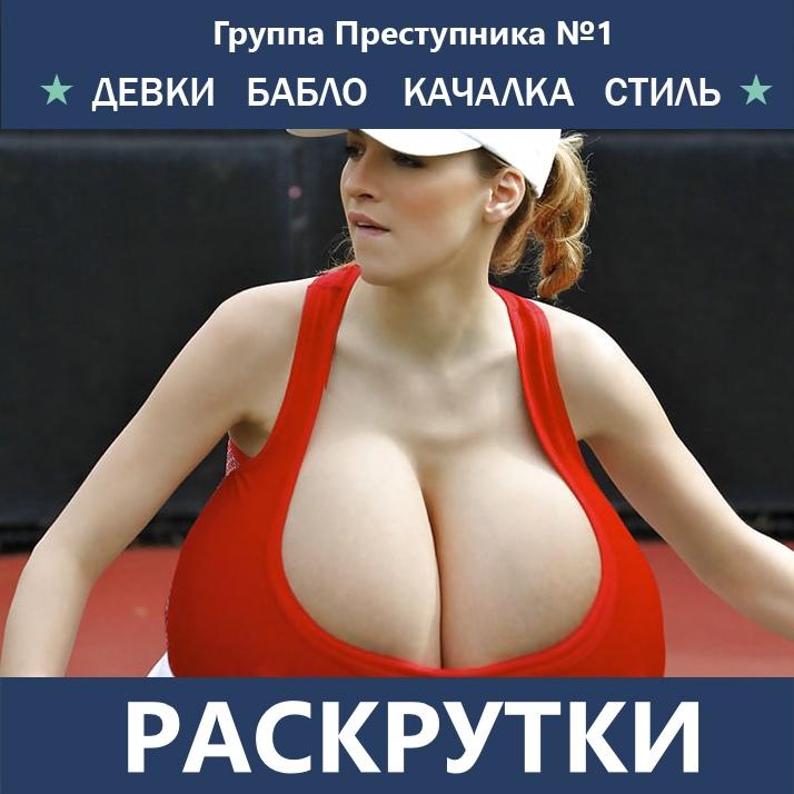 https://sun9-29.userapi.com/c855124/v855124833/e6665/1ytIkoXDpT8.jpg