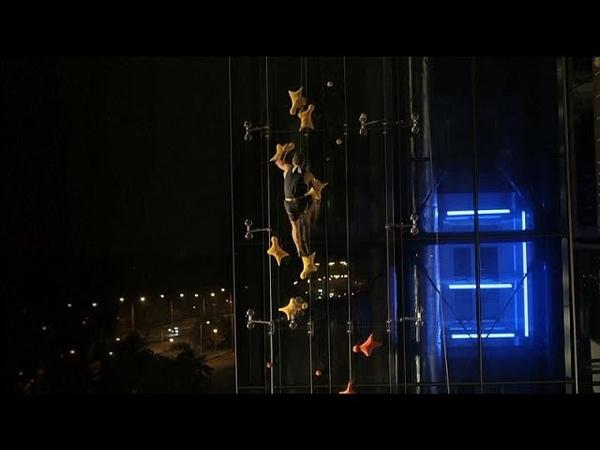 Polish Speed climber beats lift in neon night race