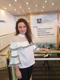 Анна Домагацкая