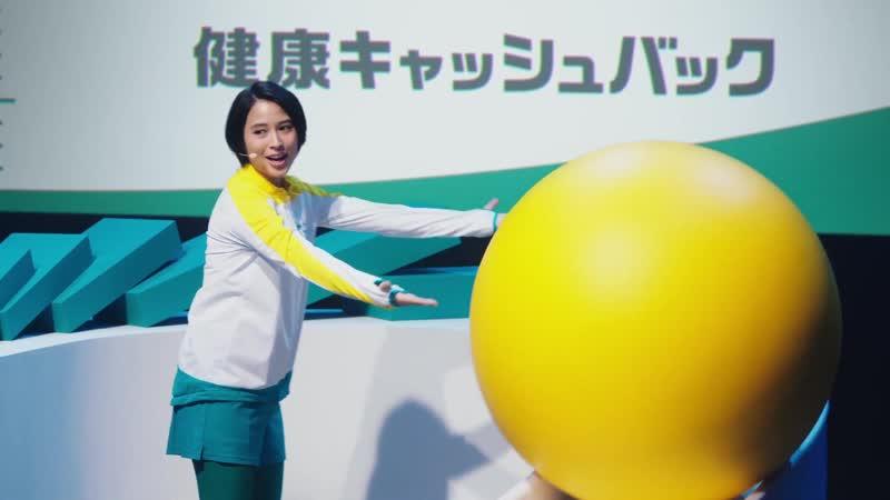 Hirose Alice Matsuoka Shuzo Meiji Yasuda Life 2