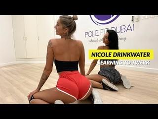 NICOLE LEARNS HOW TO TWERK