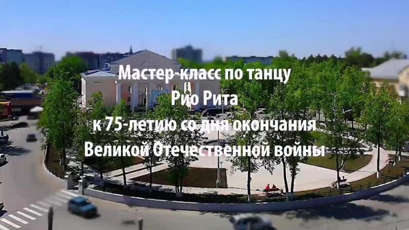 ДК Гознака мастер класс