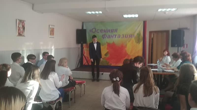 Дмитрий Крепачев конкурс чтецов Осенняя фантазия 2019