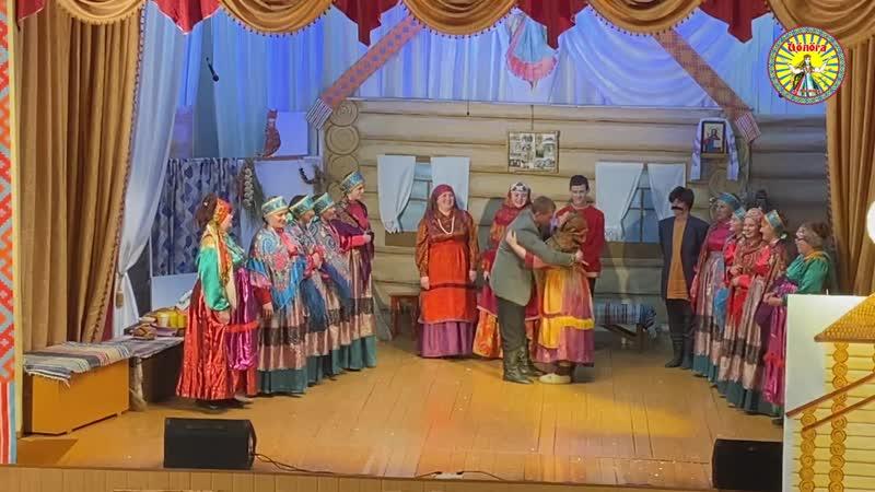 Йöлöга 2020 Второй день свадьбы ДК д Захарвань