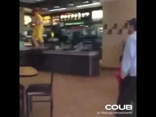"""Ronald McDonald-""""Get Out Of Yo Mind!"""""""