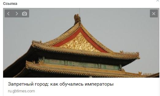 ЗАПРЕТНЫЙ ГОРОД: КАК ОБУЧАЛИСЬ КИТАЙСКИЕ ИМПЕРАТОРЫ Посещение Запретного города, столетиями служившего резиденцией китайских императоров, является неотъемлемой частью любой туристической поездки