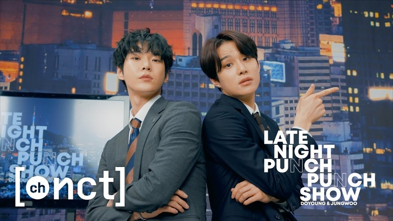 ❮Late Night Punch Punch Show❯ EP. 1 NCT 127 TALK SHOW