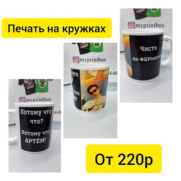 отличие печать фотографий белгород связано