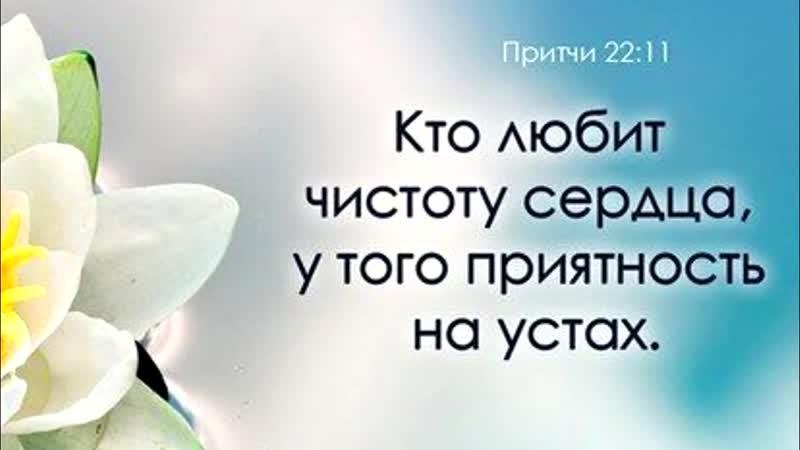 ВСЕ БУДЕТ ИНАЧЕ Екатерина Крощук Лилия Гатицкая