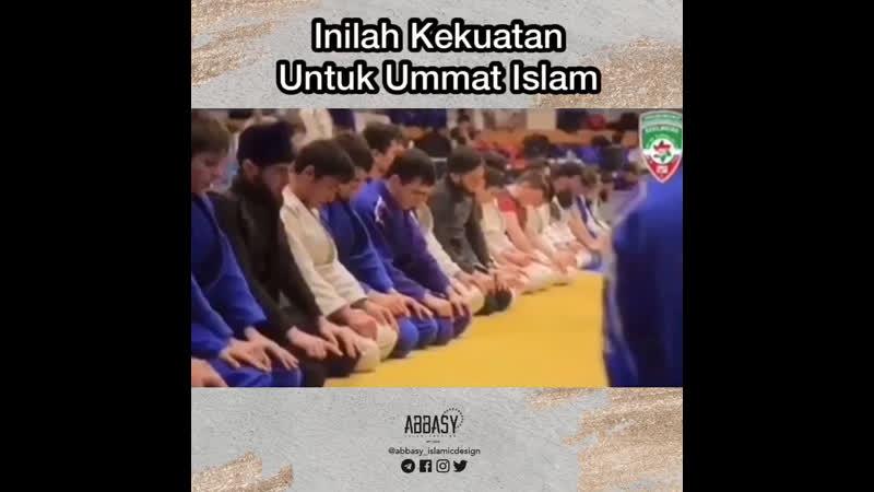 INILAH KEKUATAN UNTUK UMAT ISLAM