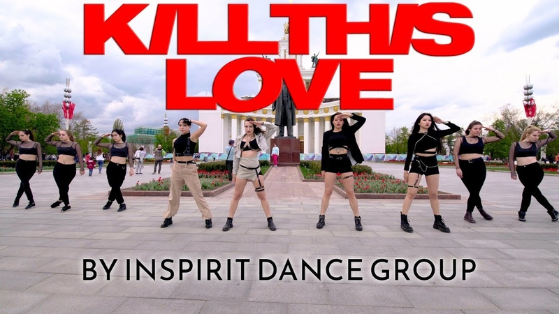 HD KPOP IN PUBLIC CHALLENGE BLACKPINK 블랙핑크 KILL THIS LOVE by INSPIRIT Dance Group