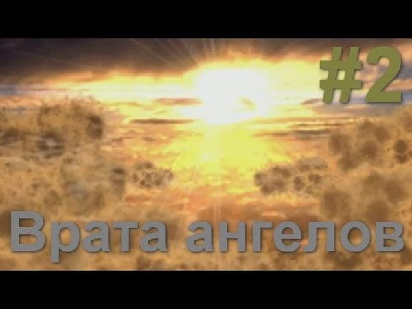 Герои 3: Возрождение Эрафии. Долгую жизнь королеве! Врата ангелов - Прохождение 2
