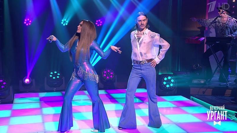 Little Big UNO Eurovision 2020 Вечерний Ургант 13 03 2020