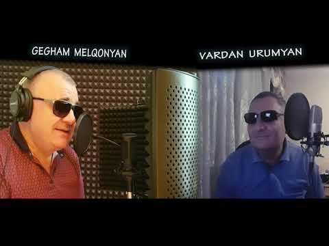 VARDAN URUMYAN GEGHAM MELQONYAN - QAMI (Official Music Video)🔥2019 New🔥
