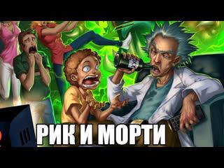 ЧУМОВОЙ МУЛЬТИК