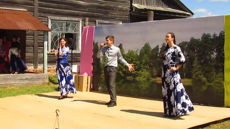 Роман Андреев Мария Королева и Юлия Ерегина на празднике в Косиково 23 06 2019 г