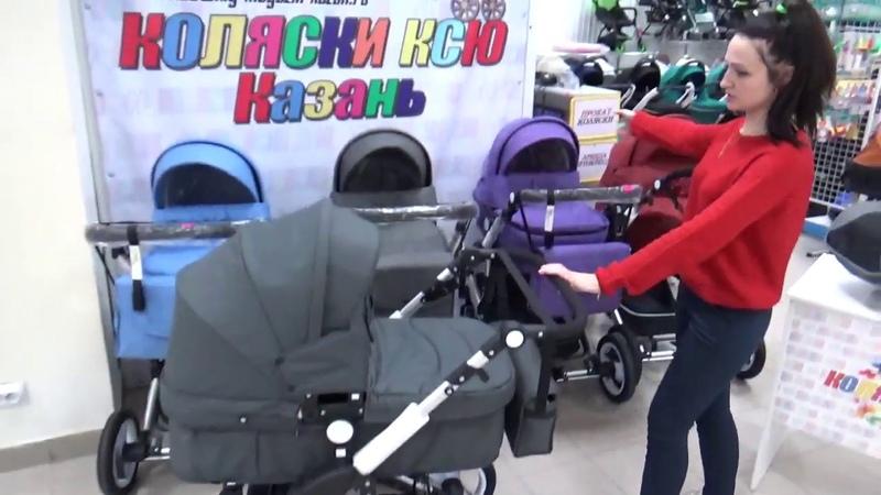 Детская коляска БАРС (Belecoo) 2 в 1 и 3 в 1