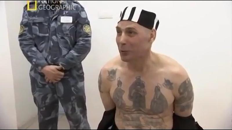 Самая страшная тюрьма в России чёрный дельфин