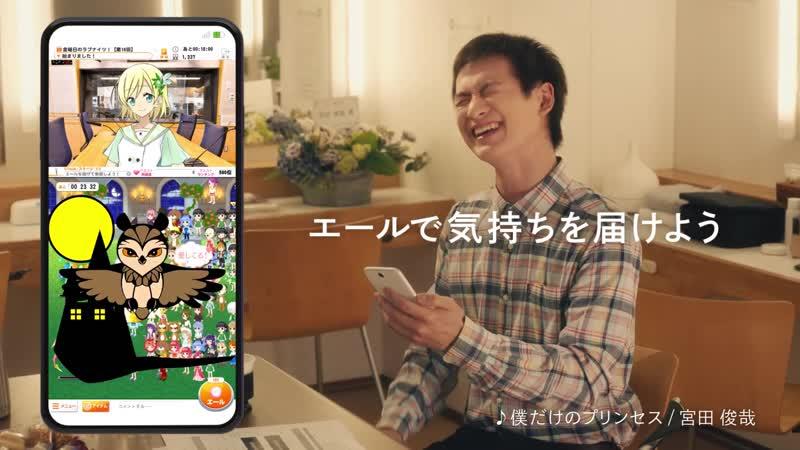 Miyata Toshiya - BANDAI NAMCO