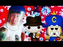 Corona Virus Funko Pop Unboxing | Grail Giveaway