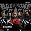 ☆★ 02.11.19 Backbone Crash в Ярославле ★☆