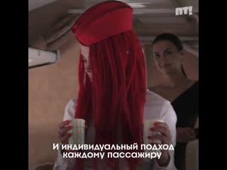 Пацанки 4. Выпуск 3. Промо