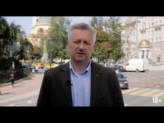 Дмитрий Кошлаков-Крестовский, кандидат в депутаты МГД  о сохранении исторического центра Москвы