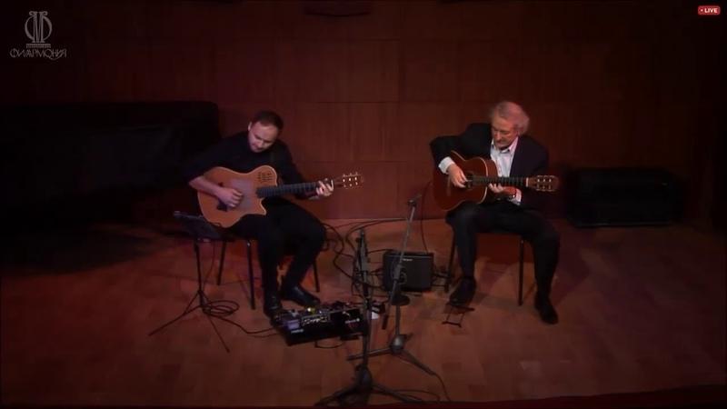 Alexander Vinitsky - Bossa Nova. Performed by Alexander Vinitsky and Alexander Rodovsky.