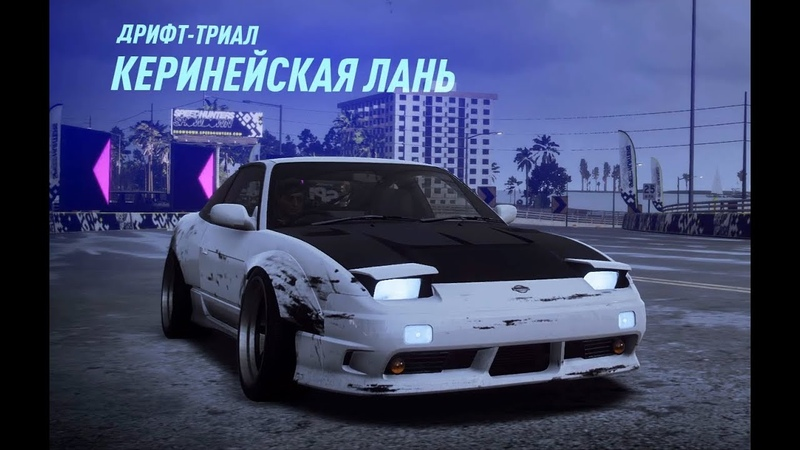 Need for Speed HEAT. Дрифт уже лучше.